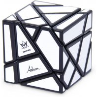 Ghost Cube Puzzle RecentToys